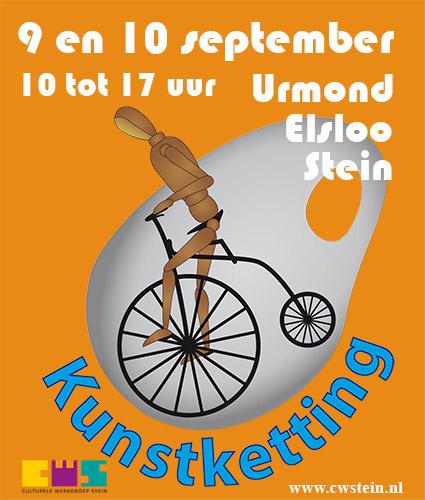 2019 + 2017 Kunstketting Stein